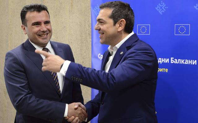 Ολόκληρη η συμφωνία για το Σκοπιανό