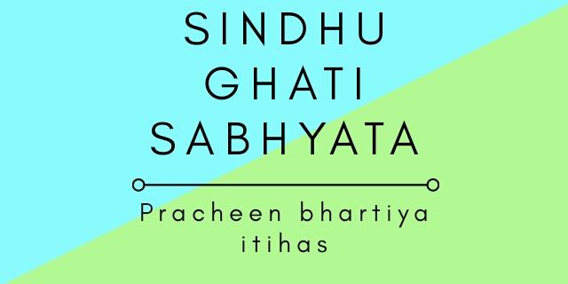 sindhu ghati sabhyata