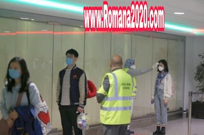 الجيش المغربي يتأهّب لمواجهة فيروس كورونا corona virus والمراقبة تشتدّ بالمطار والحدود