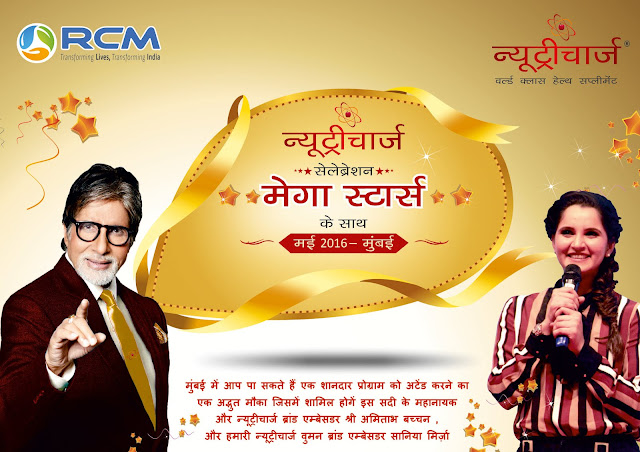Nutricharge celebration with amitabh bachhan