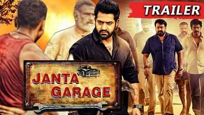 Janta Garage 2016 300MB Hindi Dubbed full Movie Download