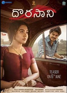 Dorasani 2019 Hindi Dubbed 720p WEBRip