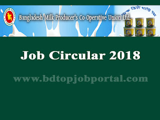 Bangladesh Milk Producer's Co-Operative Union Limited Job Circular 2018