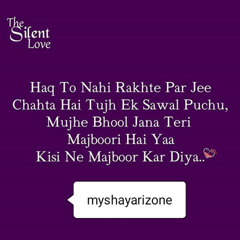 Hindi Breakup Shayari Image