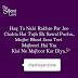 Emotional Breakup Shayari SMS in Hindi