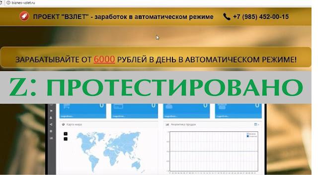 """""""Рекомендуем курс по заработку в интернете"""""""