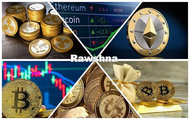معلومات عن سوق تداول العملات الرقمية و منصاتها
