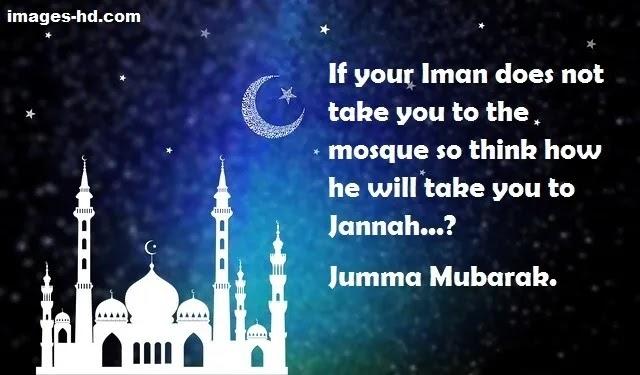 work on your Iman