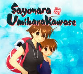 Sayonara UmiharaKawase [3DS] [Mega] [CIA] [Mediafire]
