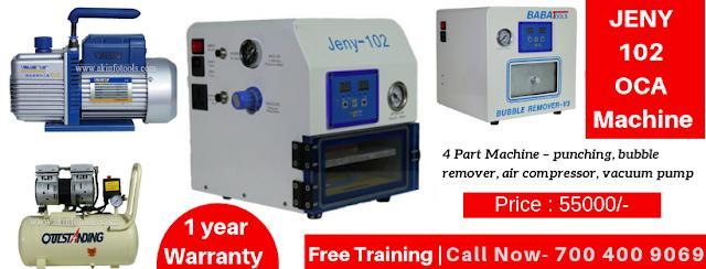 oca machine online india| oca machine olx | oca machine full form | oca machine low price
