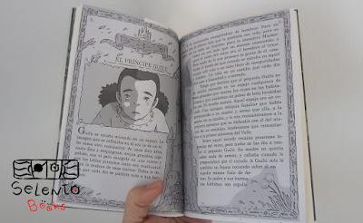 Borrador de las páginas interiores de El príncipe Guilú