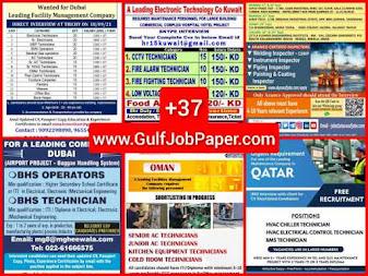 Gulf Overseas Jobs~17 September