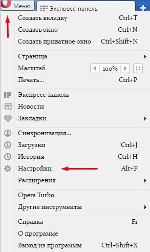 изменить папку загрузки в windows 7