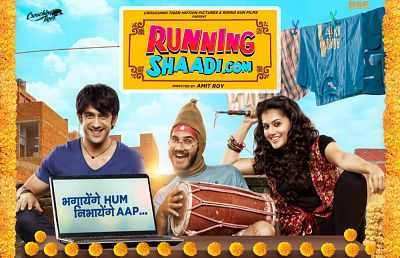 Running Shaadi.com 2017 300mb Movies DVDCam