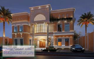 تصاميم فلل نيوكلاسيك في جدة