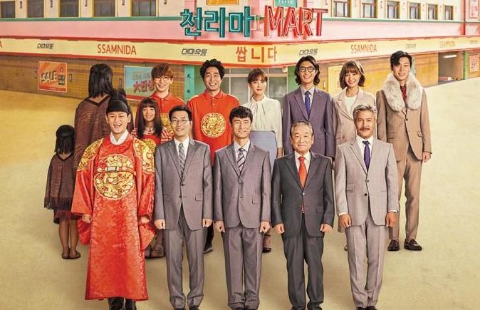 Download Drama Korea Pegasus Market Batch Sub Indo