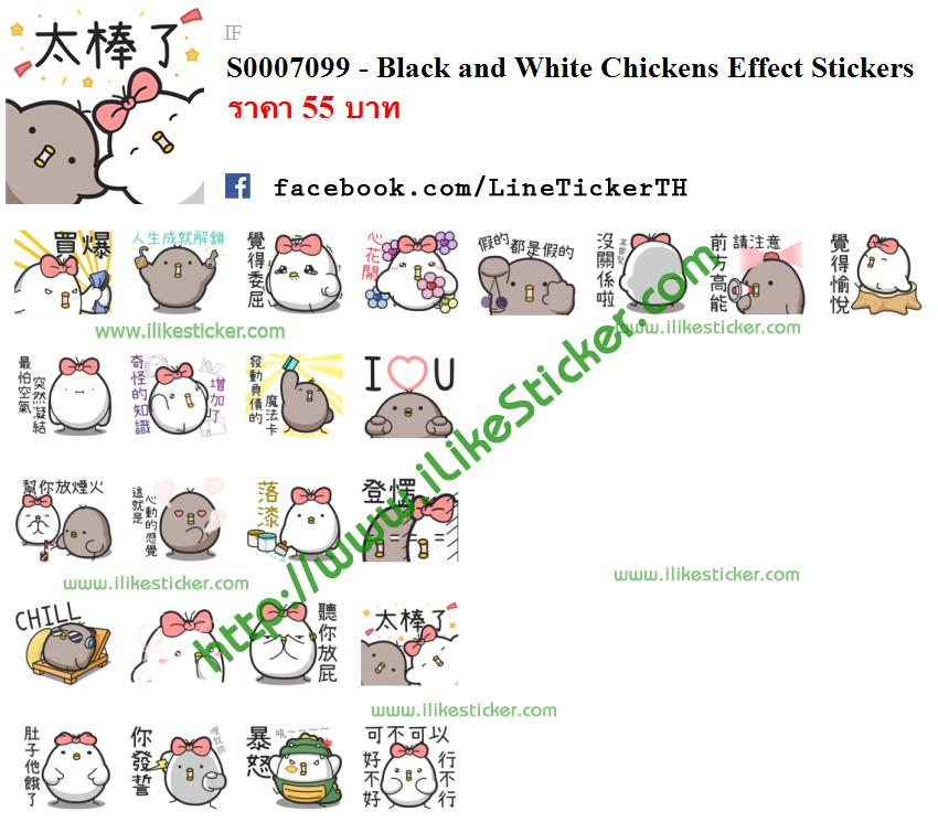 Black and White Chickens Effect Stickers