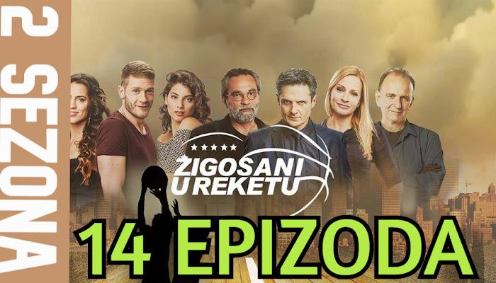 Žigosani u reketu 14 epizoda SEZONA 2