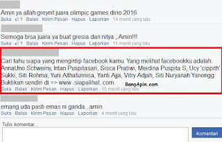 Facebook Anda Terkena Spam Siapalihat.com