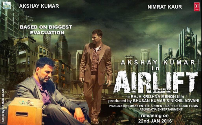 Akshay Kumar, Nimrat Kaur film Airlift is very good business of box office