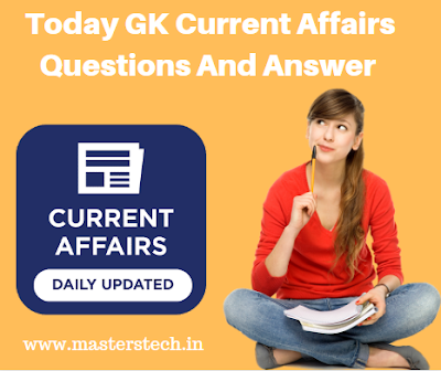SARKARI RESULT ALL EXAM - Latest GK Current Affairs Questions 2019