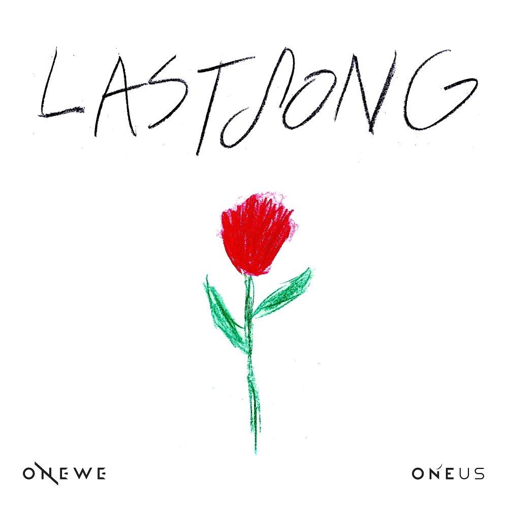 ONEWE, ONEUS – I Shall Debut  – Single