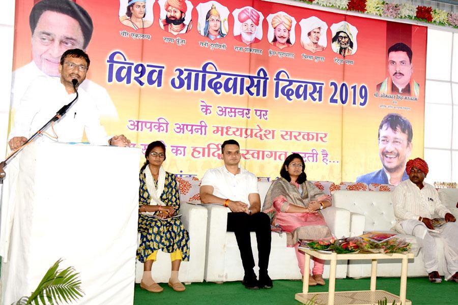 vishwa-aadiwasi-diwas-ratlam-राज्य शासन आदिवासियों की बेहतरी के लिए दृढ़ संकल्पित - विधायक श्री गहलोत