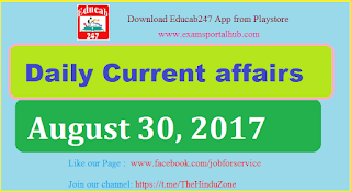 Daily Current affairs -  August 30th, 2017 for all competitive exams