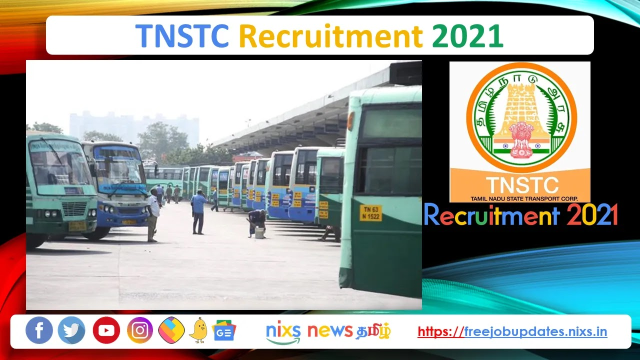 TNSTC Recruitment 2021 234 Apprentice Posts - Apply Online