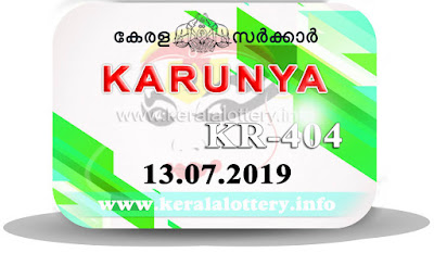 "keralalottery.info, ""kerala lottery result 13 07 2019 karunya kr 404"", 13th July 2019 result karunya kr.404 today, kerala lottery result 13.07.2019, kerala lottery result 13-7-2019, karunya lottery kr 404 results 13-7-2019, karunya lottery kr 404, live karunya lottery kr-404, karunya lottery, kerala lottery today result karunya, karunya lottery (kr-404) 13/7/2019, kr404, 13.7.2019, kr 404, 13.7.2019, karunya lottery kr404, karunya lottery 13.07.2019, kerala lottery 13.7.2019, kerala lottery result 13-7-2019, kerala lottery results 13-7-2019, kerala lottery result karunya, karunya lottery result today, karunya lottery kr404, 13-7-2019-kr-404-karunya-lottery-result-today-kerala-lottery-results, keralagovernment, result, gov.in, picture, image, images, pics, pictures kerala lottery, kl result, yesterday lottery results, lotteries results, keralalotteries, kerala lottery, keralalotteryresult, kerala lottery result, kerala lottery result live, kerala lottery today, kerala lottery result today, kerala lottery results today, today kerala lottery result, karunya lottery results, kerala lottery result today karunya, karunya lottery result, kerala lottery result karunya today, kerala lottery karunya today result, karunya kerala lottery result, today karunya lottery result, karunya lottery today result, karunya lottery results today, today kerala lottery result karunya, kerala lottery results today karunya, karunya lottery today, today lottery result karunya, karunya lottery result today, kerala lottery result live, kerala lottery bumper result, kerala lottery result yesterday, kerala lottery result today, kerala online lottery results, kerala lottery draw, kerala lottery results, kerala state lottery today, kerala lottare, kerala lottery result, lottery today, kerala lottery today draw result"