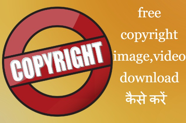 copyright-free image, videos download कैसे और कहाँ से करें | ( step by step full guide ) हिंदी में,copyright free image videos download without