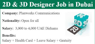 Required Designer For Advertising Company in Sharjah