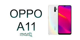 مواصفات هاتف اوبو a11