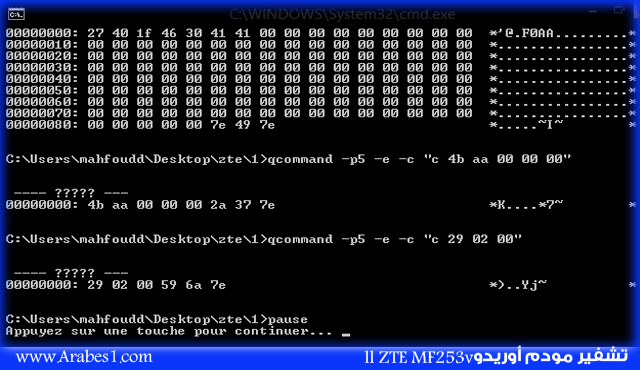 decoder-modem-ooredoo-Sahla-ZTE-MF253v