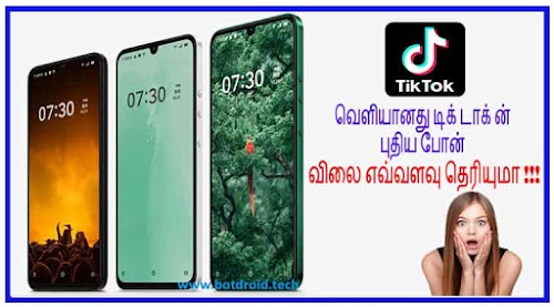 Tik Tok Smartphone price and specification in india   Smartisan Nut Pro 3