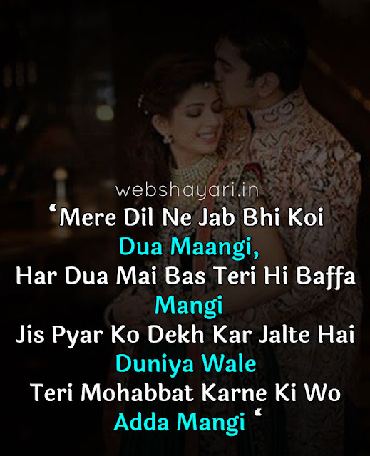 latest love status hindi