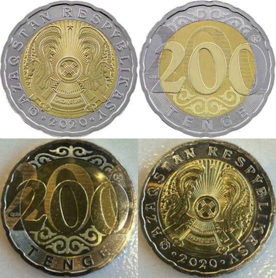 Kazakhstan 200 tenge 2020 - New bimetallic circulating denomination