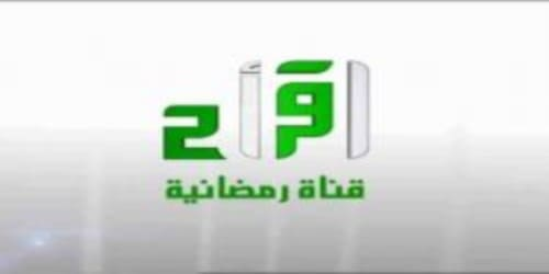 تردد قناة إقرأ الجديد Iqraa TV, تردد قناة اقرأ على عربسات