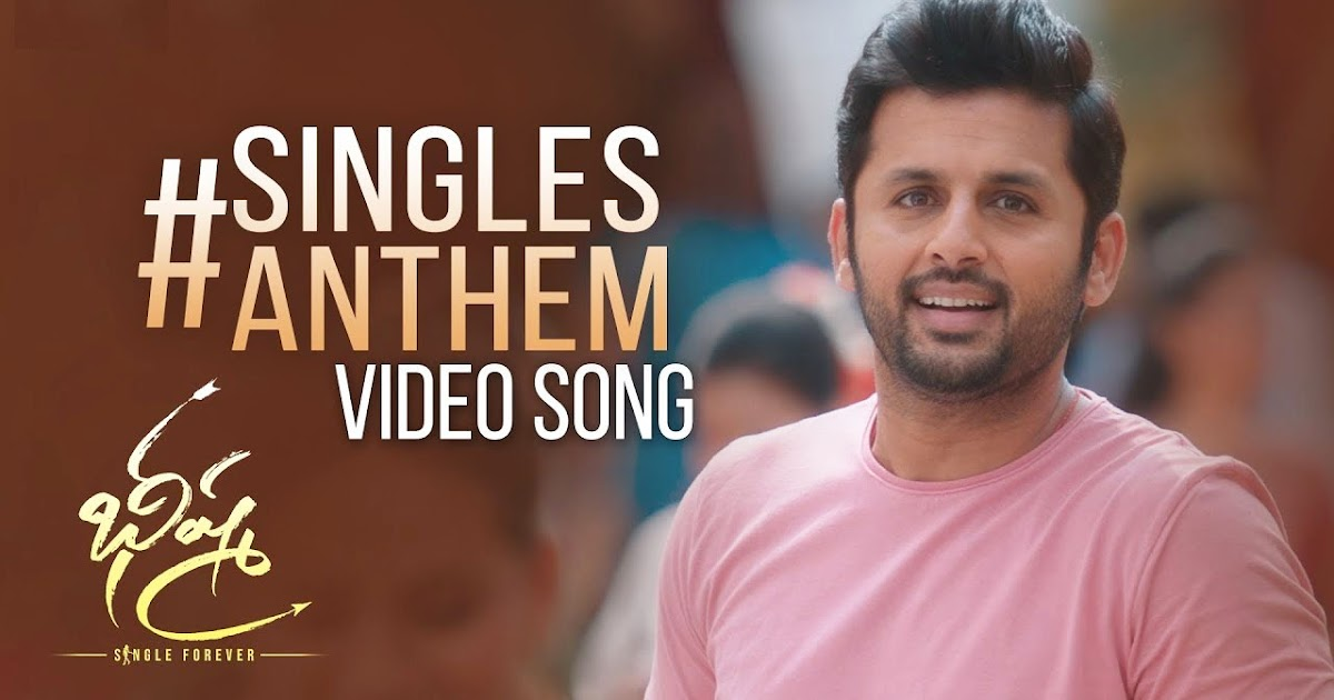 Singles Anthem Song Lyrics Telugu