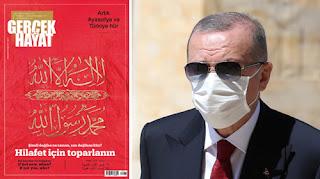 عقب تحويل آيا صوفيا: مجلة تركيّة تدعو إلى إقامة الخلافة الإسلامية