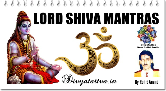 Sanskrit Mantras of Lord Shiva for Blessings On Maha Shivaratri