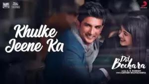 Khulke Jeene Ka Lyrics