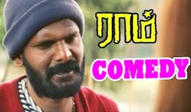 Raam | Raam Full Tamil Movie scenes | Ganja Karuppu Comedy scenes | Rahman enquires Kajala | Jiiva