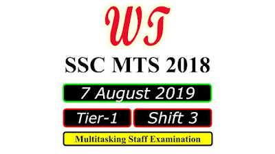 SSC MTS 7 August 2019, Shift 3 Paper Download Free