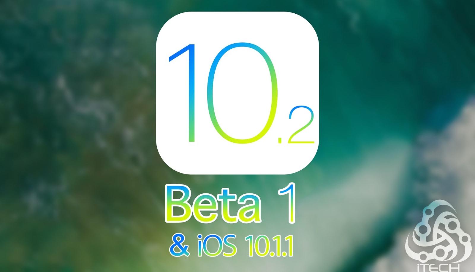 آبل تطلق iOS 10.1.1 و iOS 10.2 بيتا 1 للمطورين