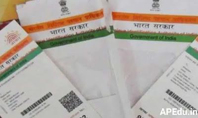 Address change on Aadhaar Card