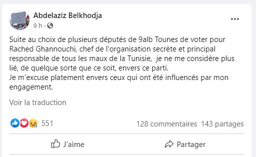 عبد العزيز بلخوجة يستقيل من قلب تونس بسبب تصويت نوابه للغنوشي