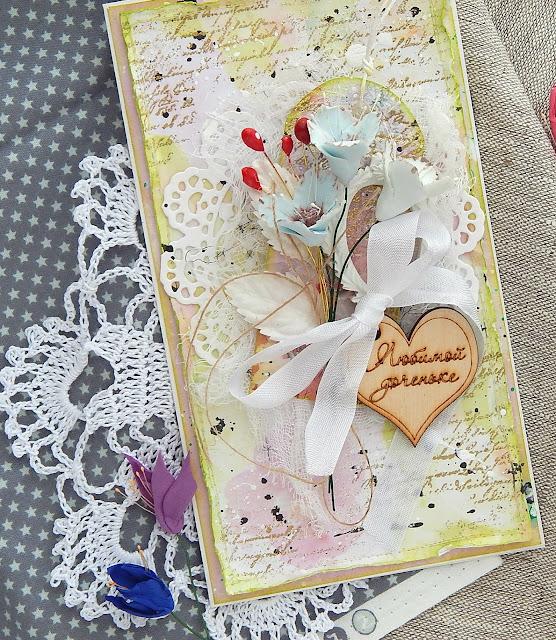 "Hellen, открытка, коллекция MY DREAMS от Bee Shabby, чипборд ""Скраповый мир"""