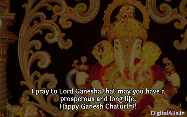 ganesh chaturthi special images