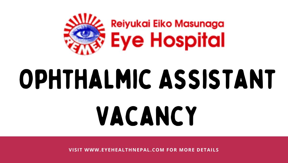 Reiyukai Eiko Masunaga Eye Hospital Vacancy Announcement